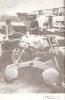 Складной трицикл-мопед